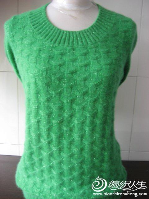 自己编织的羊绒衣 067.jpg