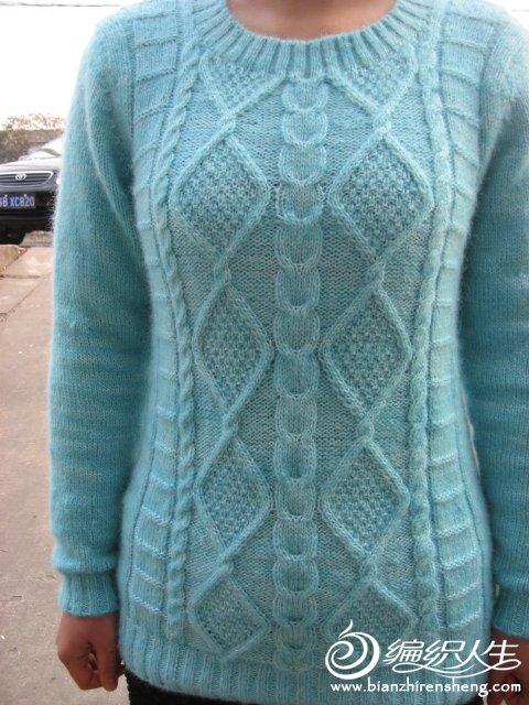 自己编织的羊绒衣 041.jpg