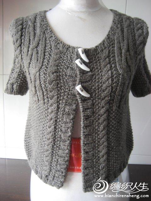 自己编织的羊绒衣 052.jpg