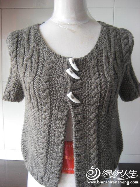 自己编织的羊绒衣 051.jpg