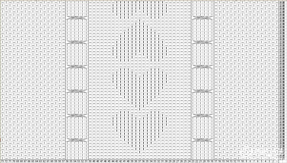 心形围巾图解.jpg