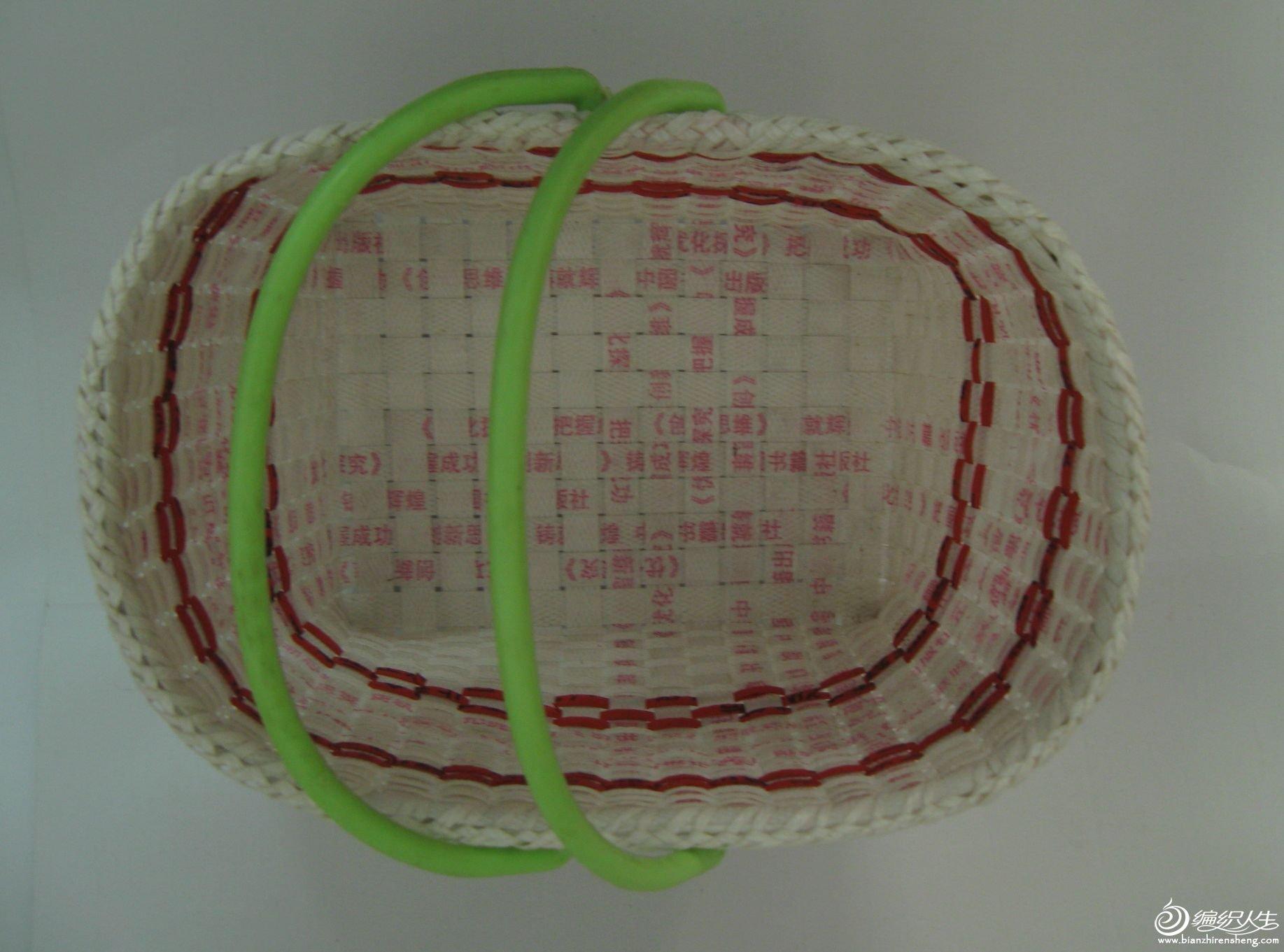 包装条编收纳筐_其它手工作品及教程_编织人生论坛