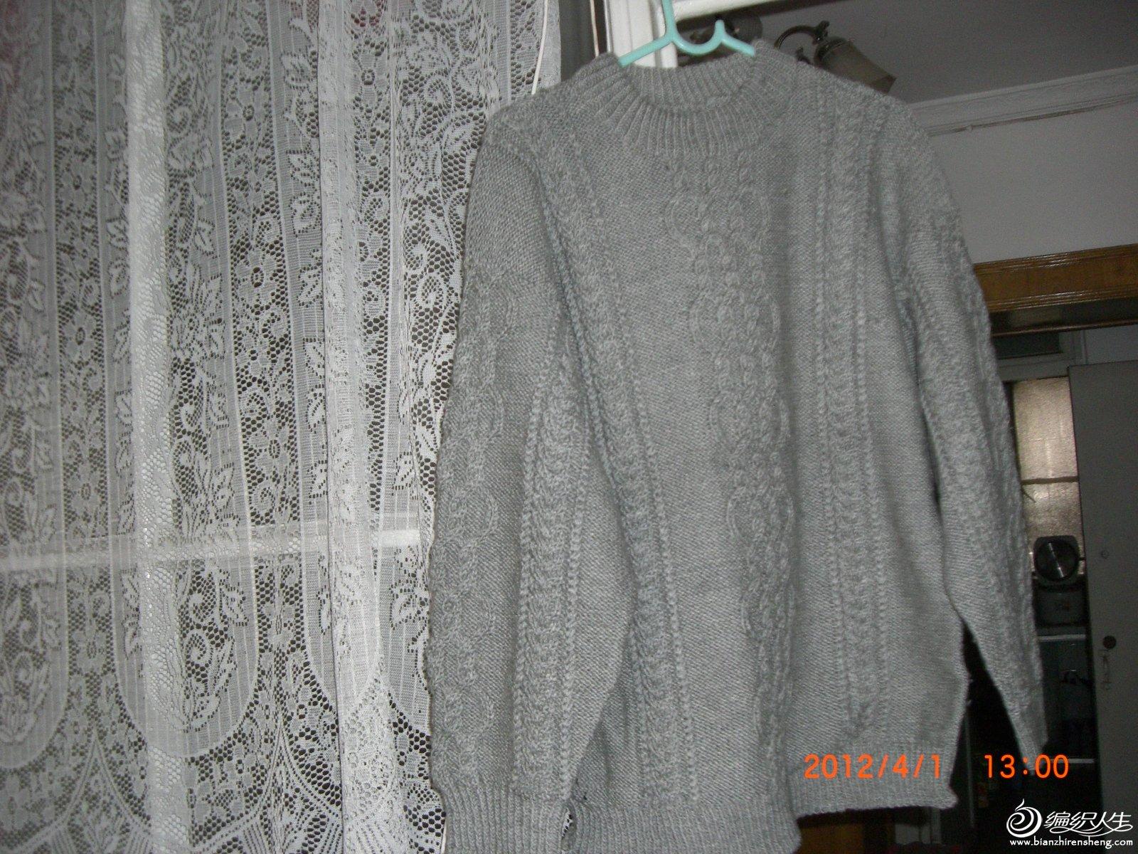 老公的毛衣 (2).JPG