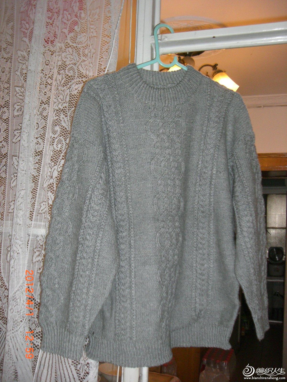 老公的毛衣3.JPG
