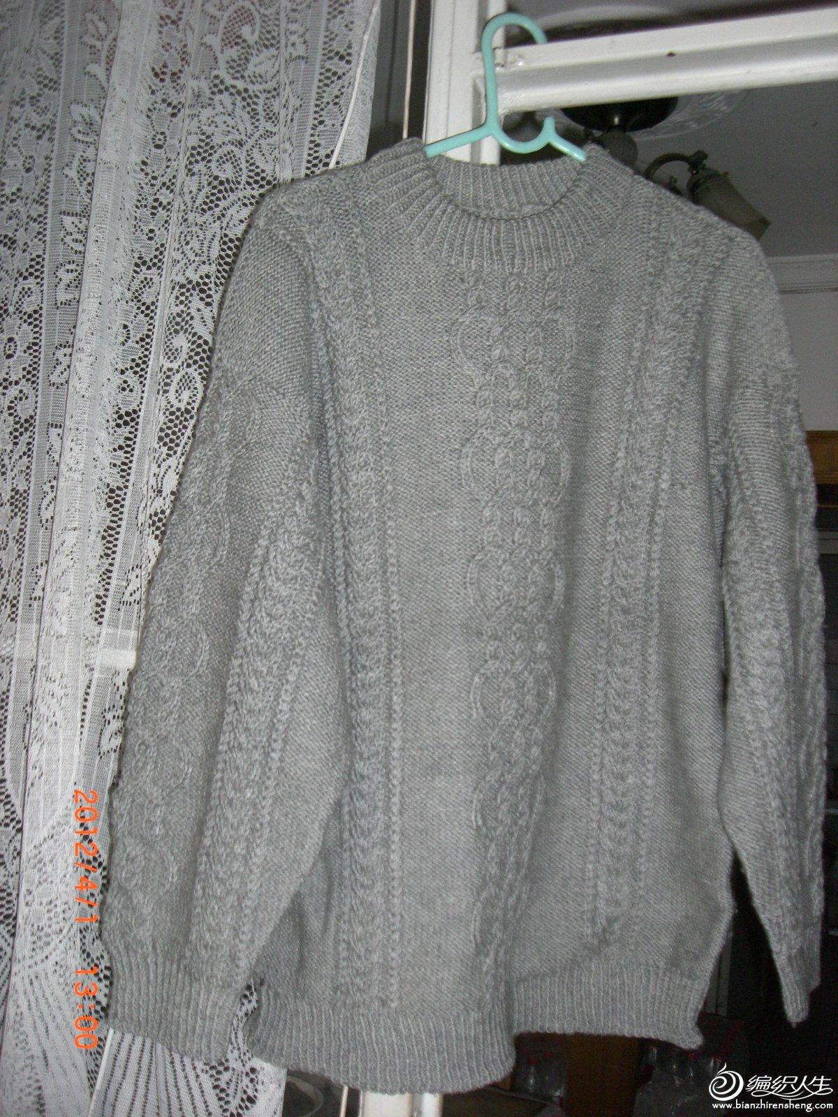 老公的毛衣4.JPG