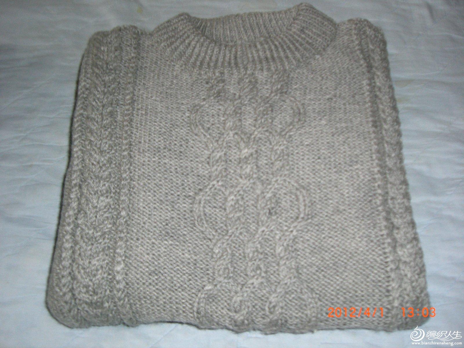 老公的毛衣5.JPG