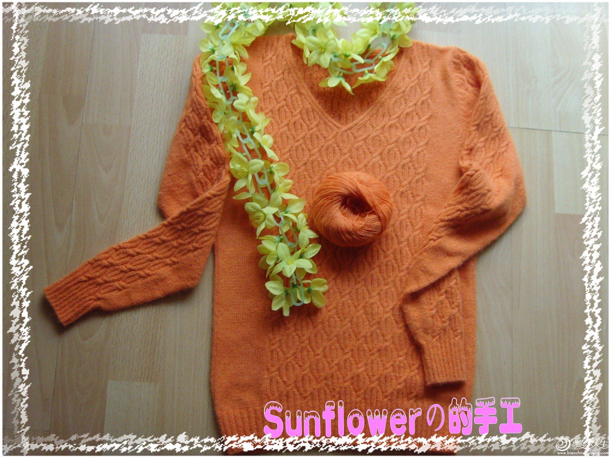 5两线织的毛衣和余下的线.jpg