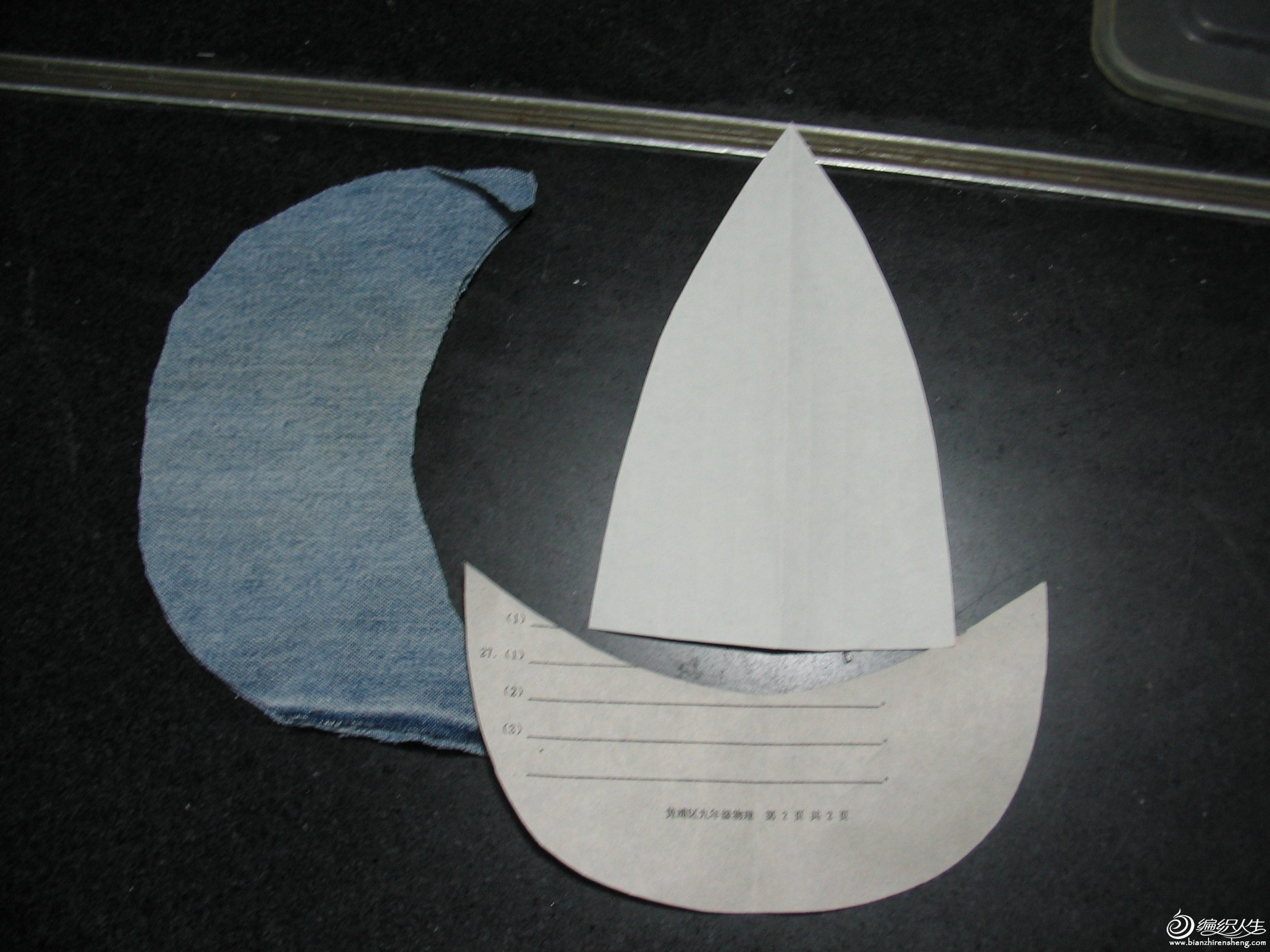 小牛仔帽 003.jpg