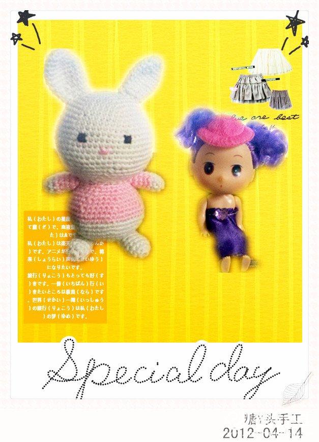 2012-04-14_16-30-27_148_副本.jpg