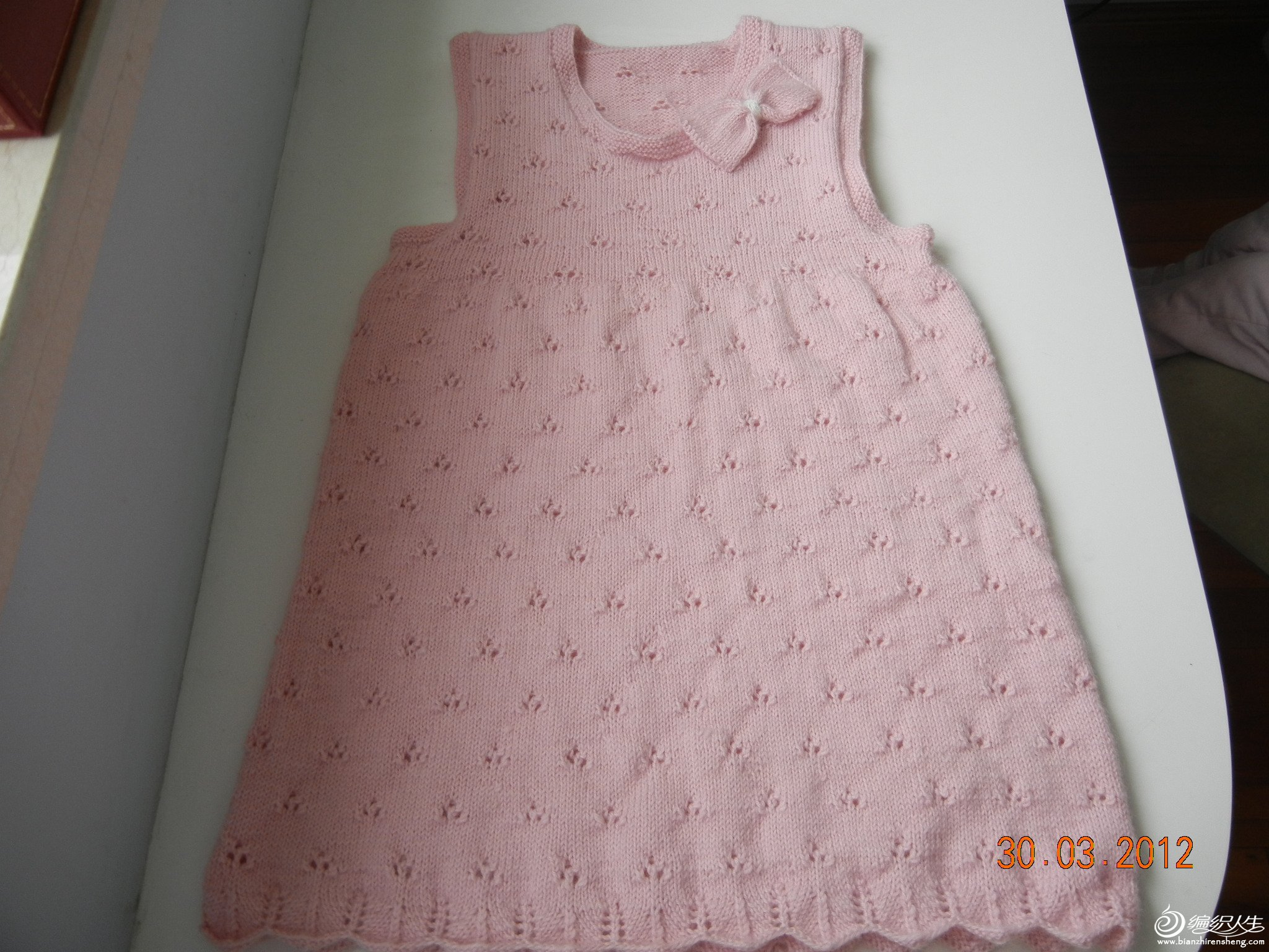 第二件裙子
