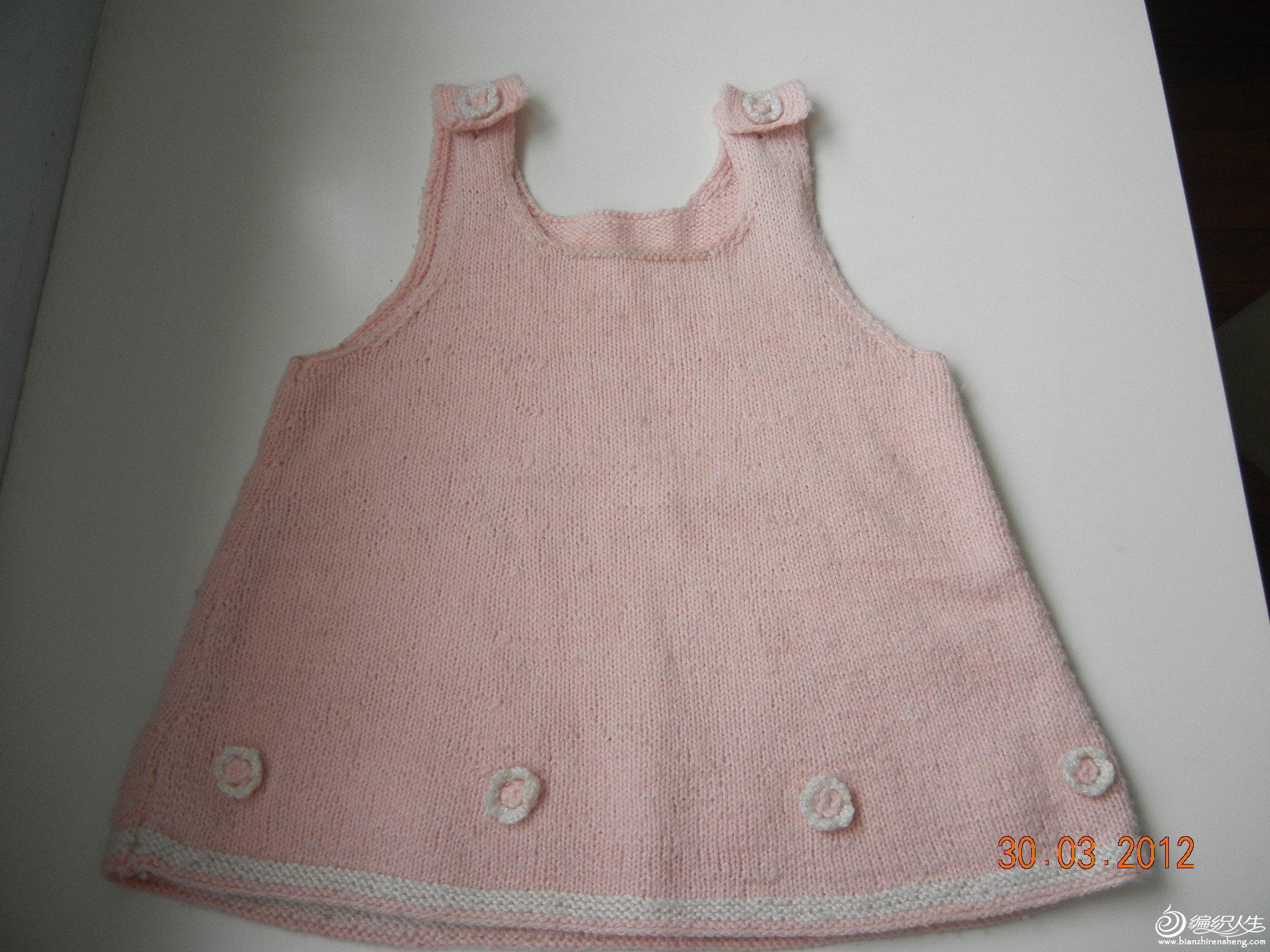 第一件宝宝的裙子