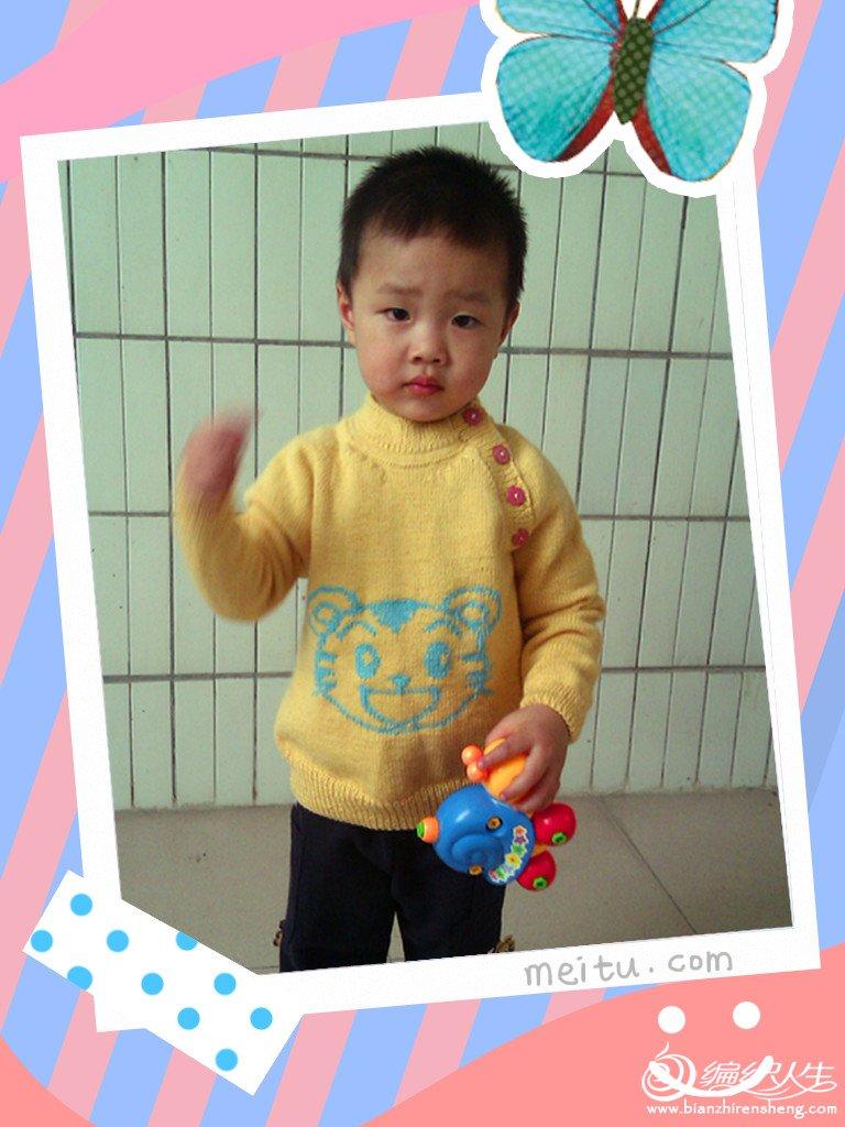 IMAG0292_副本.jpg