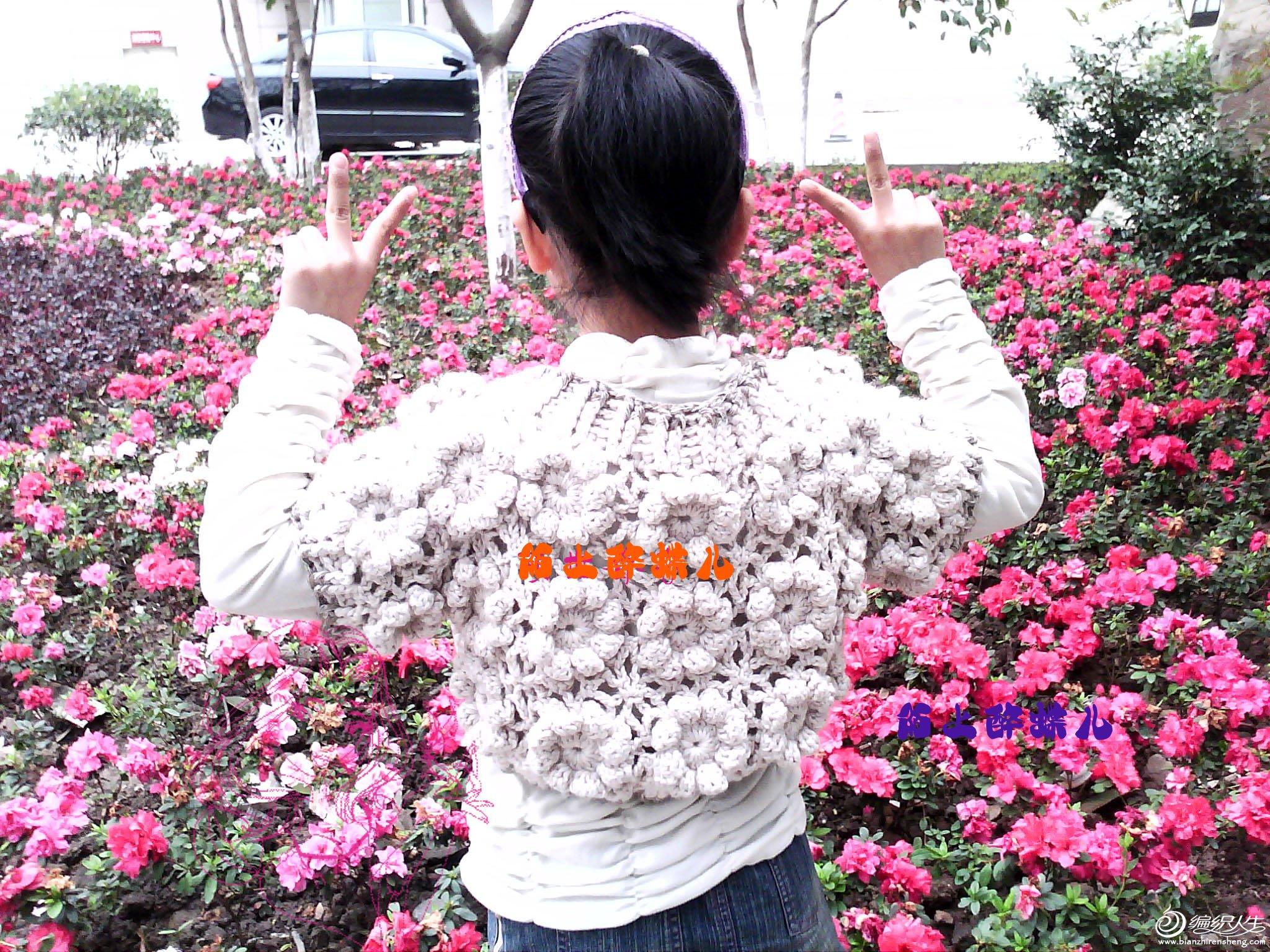 IM花儿朵朵.jpg