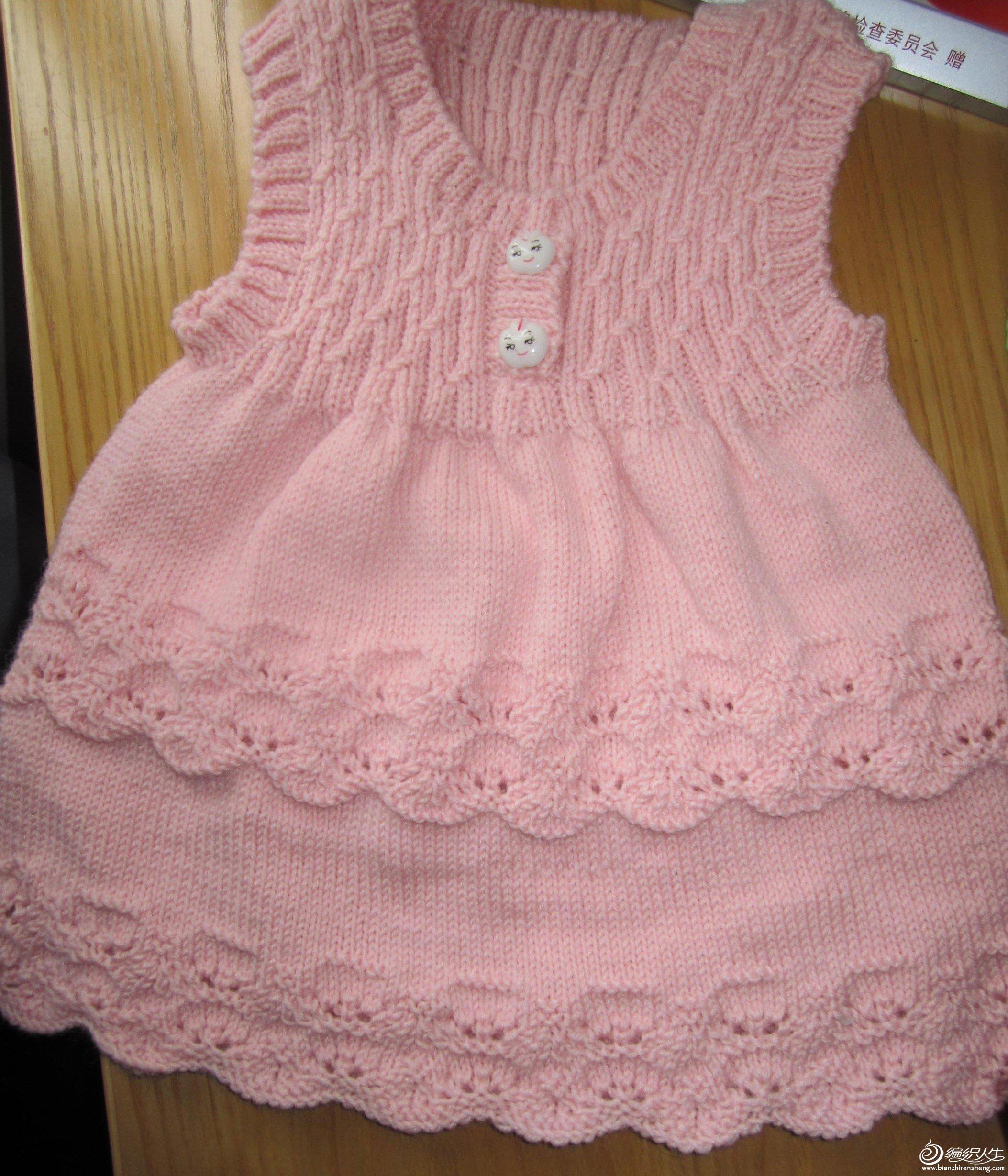 衣服设计图裙子