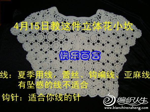 DSC06636_副本.jpg