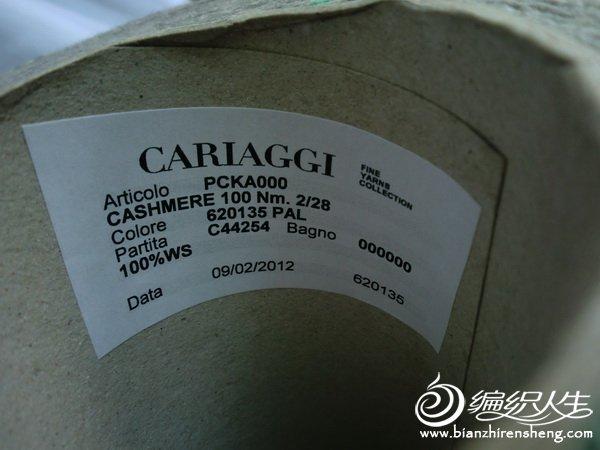 CIMG1015.JPG