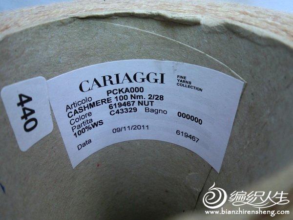 CIMG1021.JPG