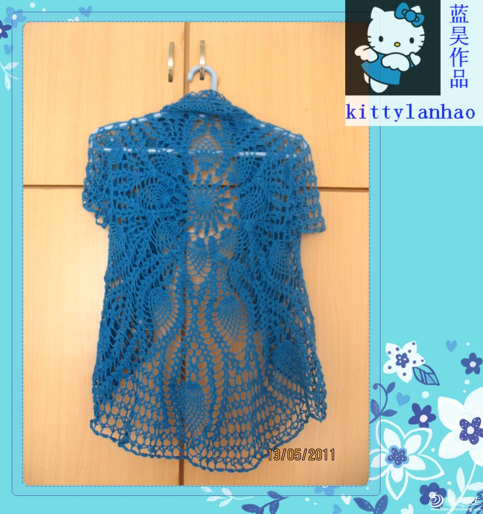 蓝菠萝桌布衣1.jpg