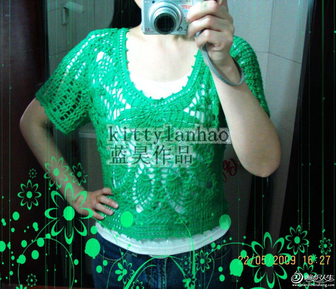 绿菠萝.jpg