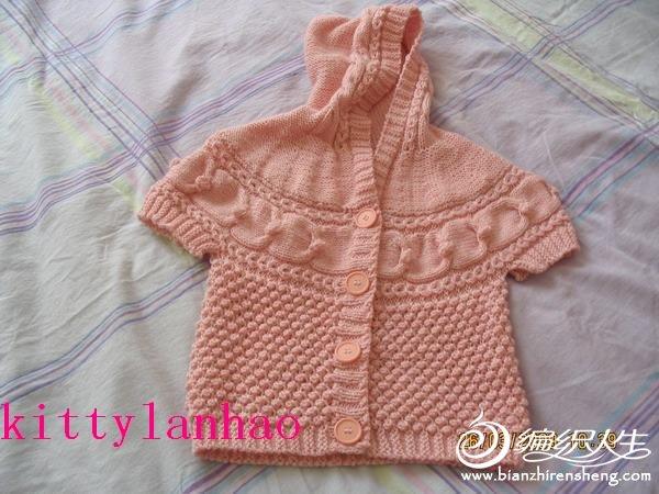 粉色短袖6.jpg