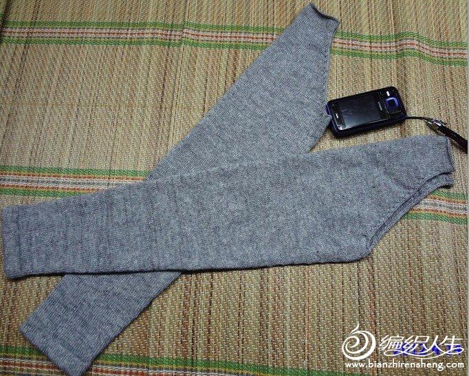 织好的袖子