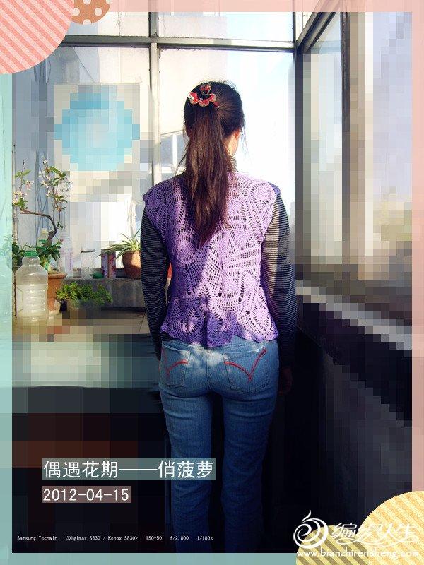俏菠萝2.jpg