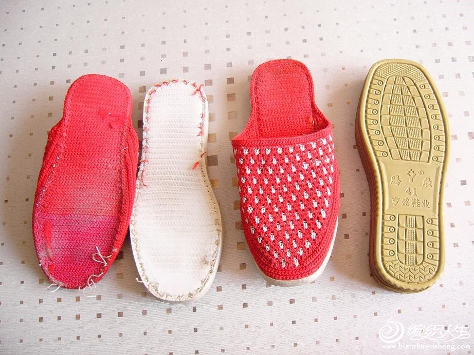 红鞋3.JPG