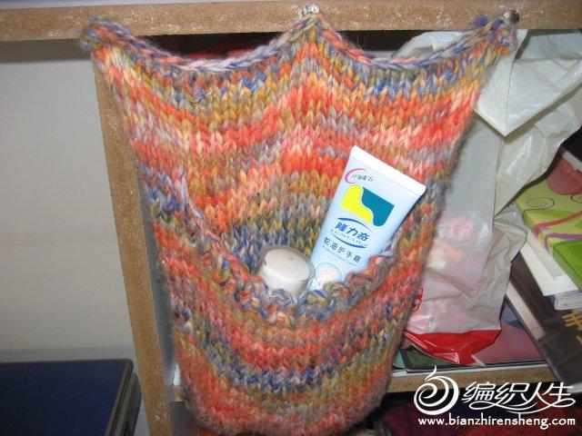 自己编织的毛衣 021.jpg