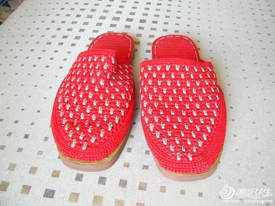 新的鞋.JPG