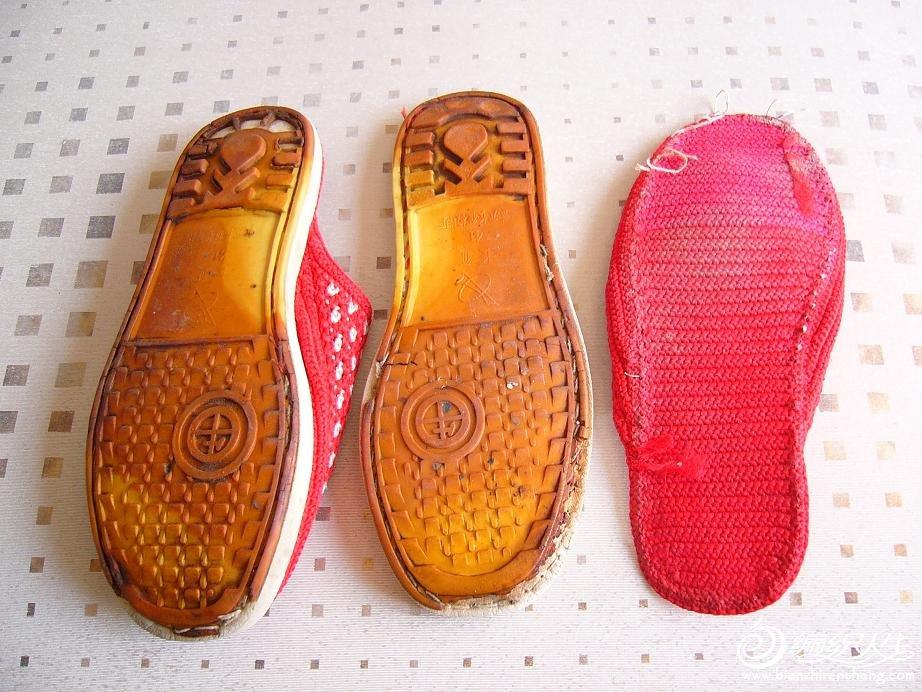 老化的红鞋底.JPG