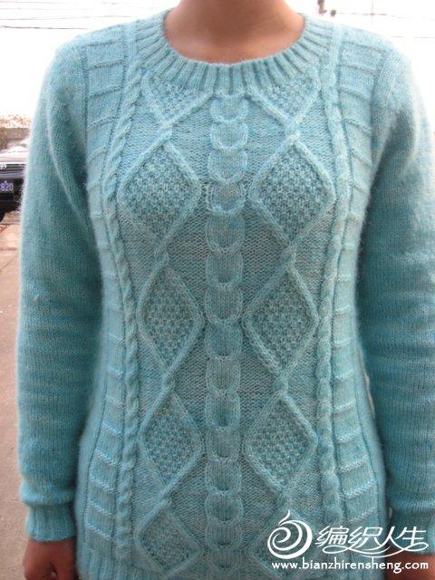 自己编织的羊绒衣 040.jpg