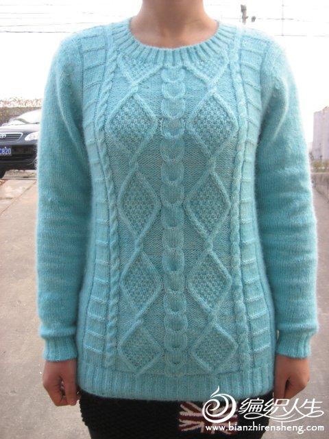 自己编织的羊绒衣 043.jpg
