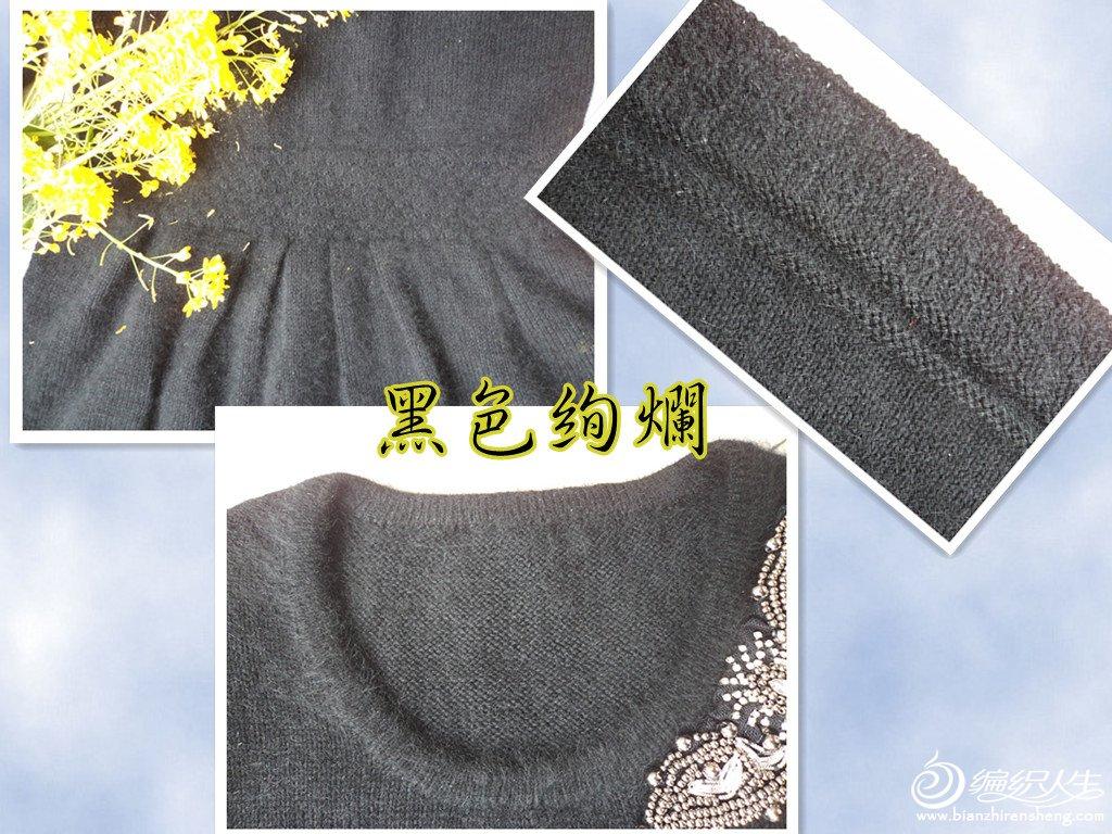 DSC00747_副本.jpg