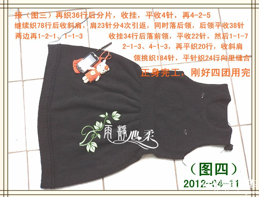 DSC00713.jpg