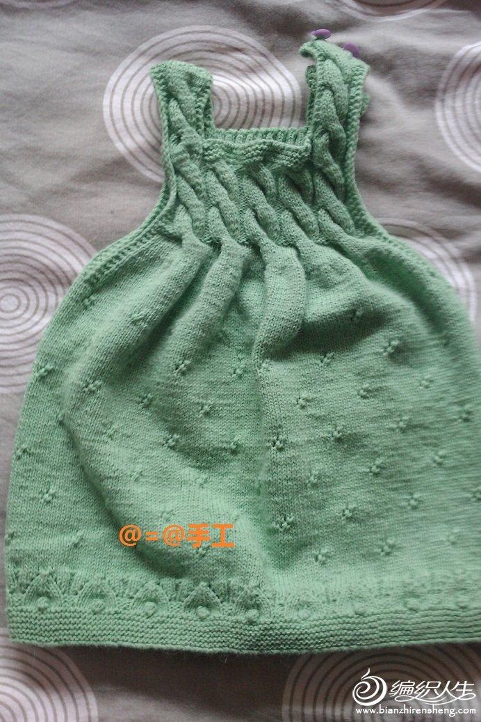 我仿小裙子
