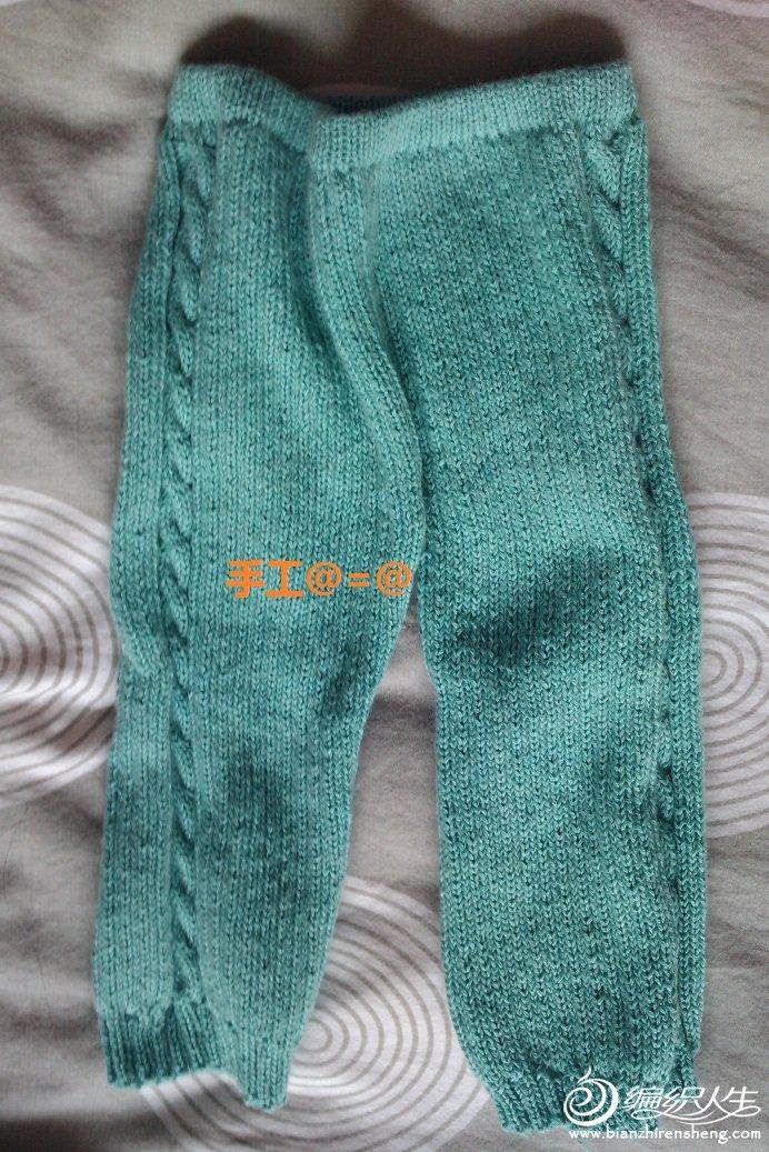 麻花小裤子