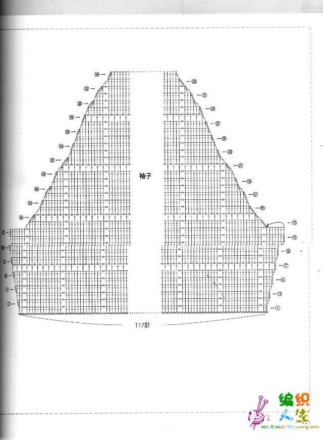 menshirt5.jpg