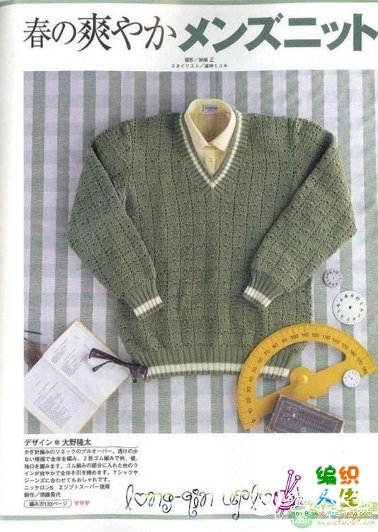 mensweater.jpg