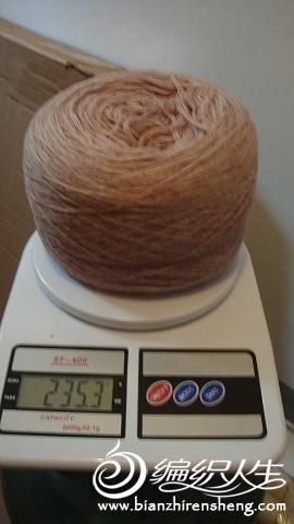8、上周清的羊仔毛拉下一团,230克共8元.JPG