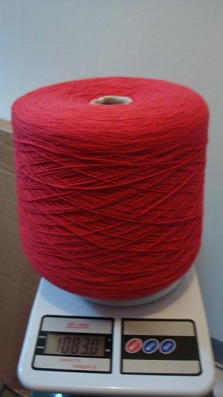 3、胭脂红线,非常非常非常软,颜色也漂亮,其实真舍不得转的,1000克80元.JPG