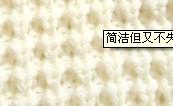 QQ截图20120417131014.jpg
