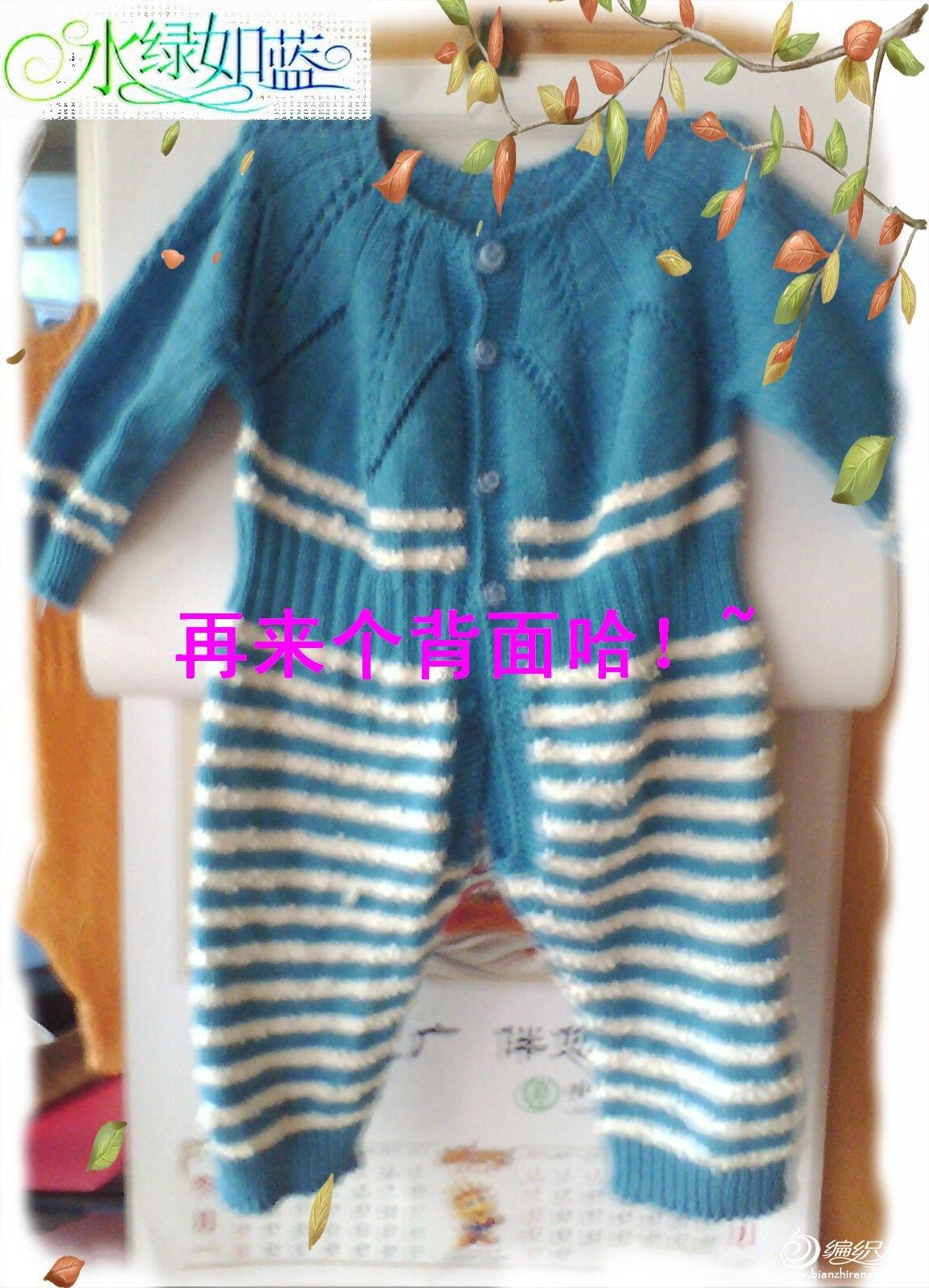 蓝成衣-背面.jpg