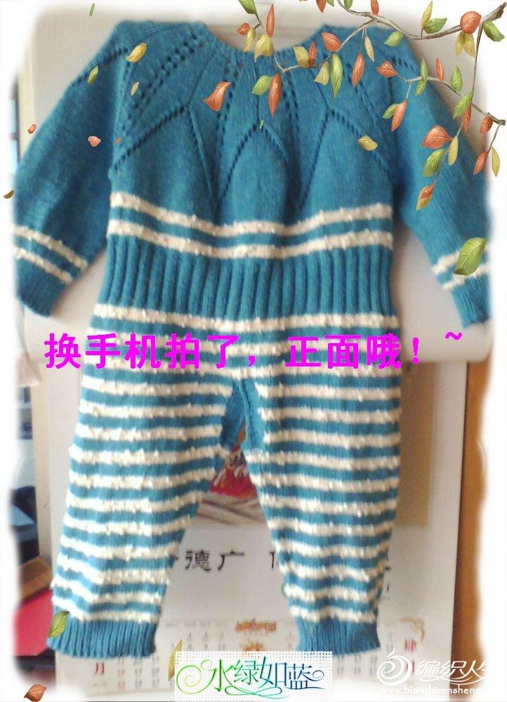 蓝成衣.jpg