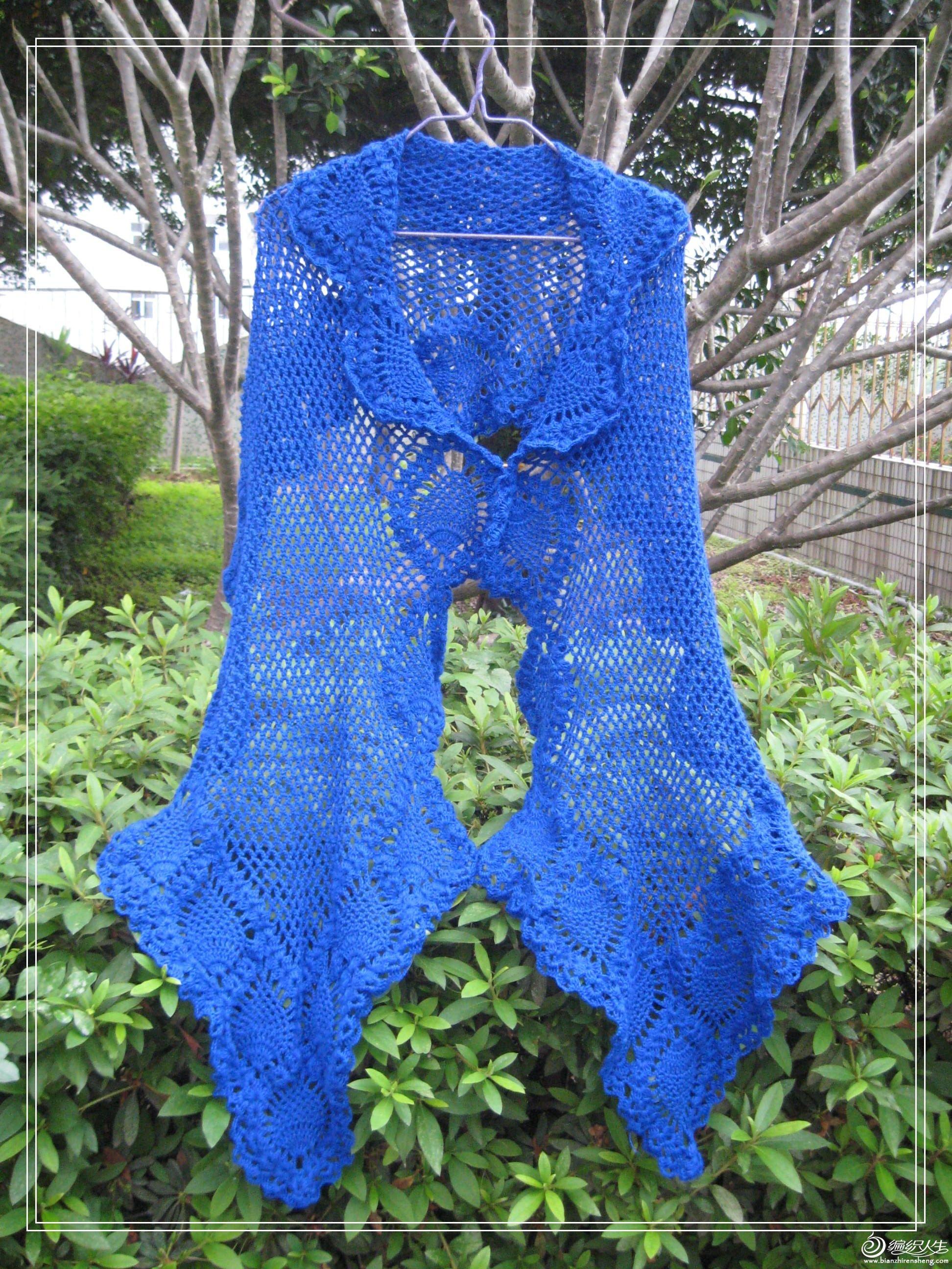蓝菠萝披肩1.jpg