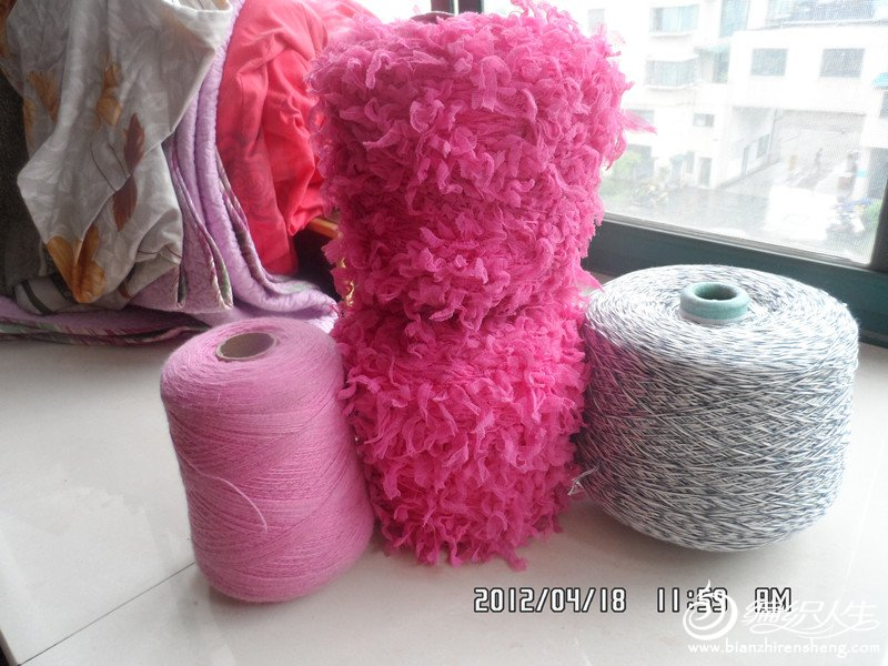 两斤结子线,,一桶2.6斤的棉线。一桶羊毛混纺