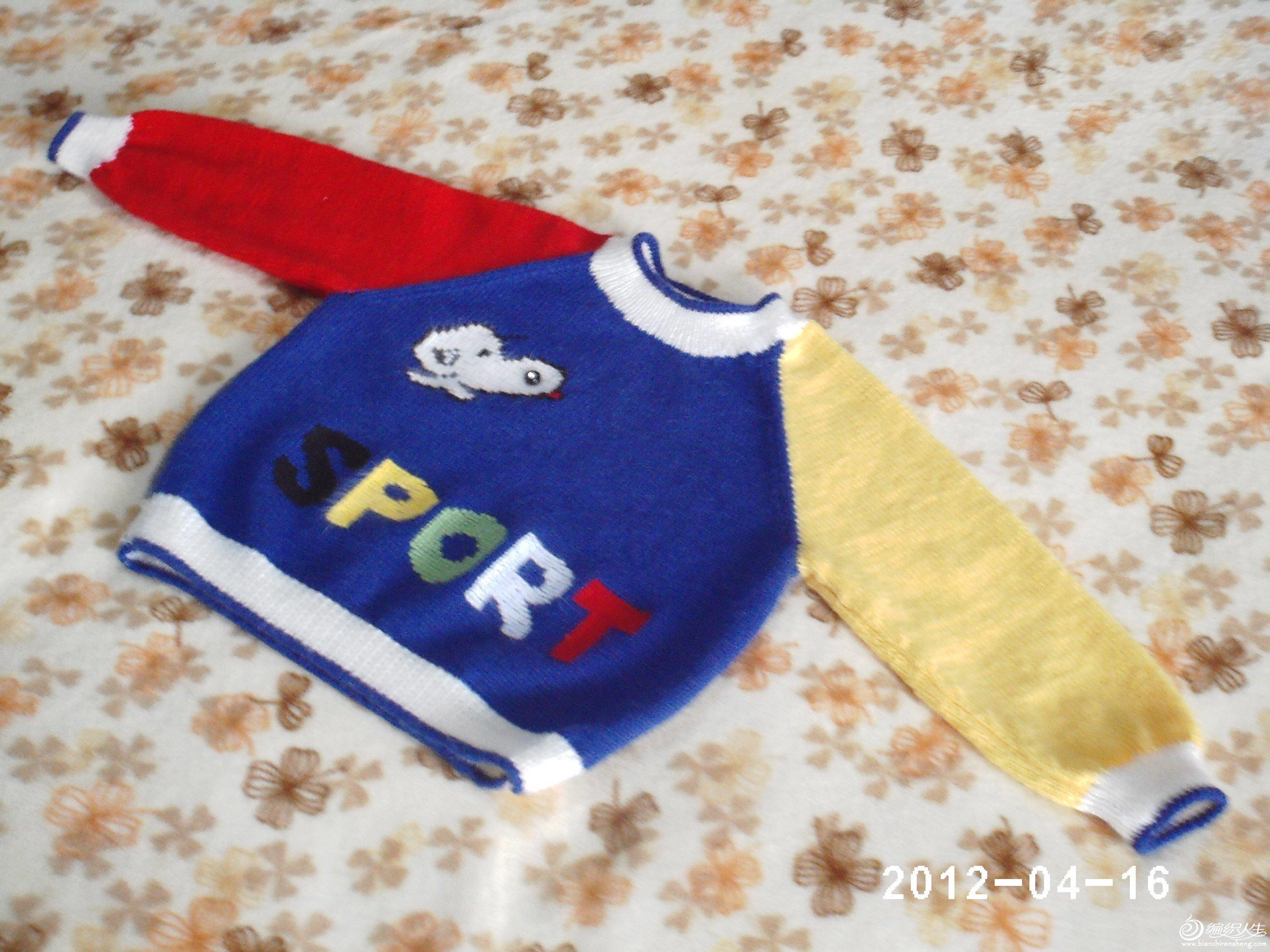 PHTO0108.JPG