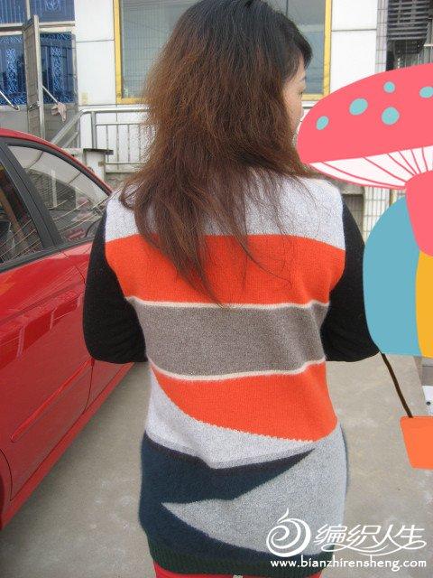 自己编织的羊绒衣 029_副本.jpg