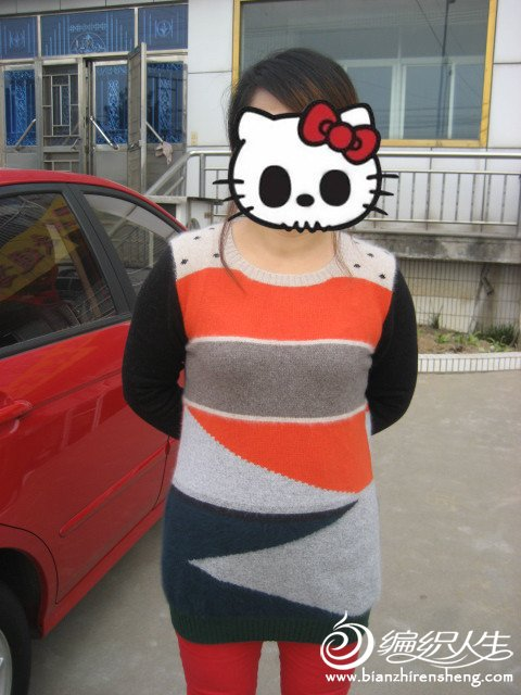 自己编织的羊绒衣 030_副本.jpg
