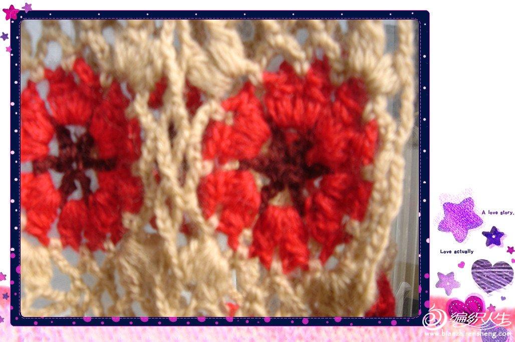 小围巾细节图.jpg