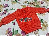 T1fdmCXfh0XXaqKNU__112513_jpg_160x160.jpg